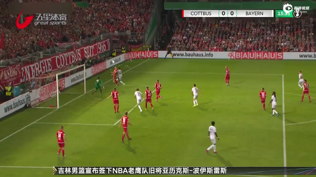 视频-莱万、科曼齐破门 拜仁德国杯首轮过关