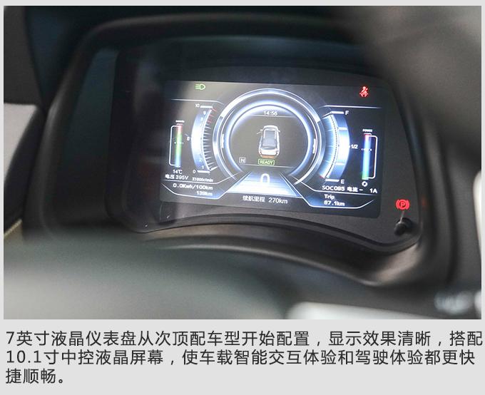 推荐380/430i版本 2020款哪吒N01购车手册