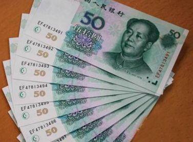 50元人民币收藏这样的才会升值,你收藏对了吗?