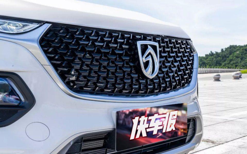 增加CVT后,宝骏510更适合新手司机了【快车体验084】