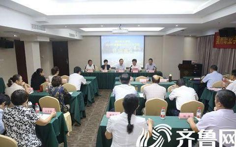 滨州职业学院2019年暑期对标学习二班开班典礼在南京工业职业技