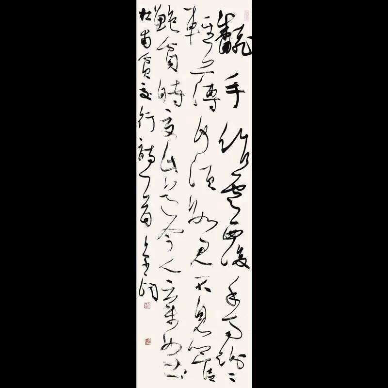 【限时夺宝】刘京闻 书法中堂《书杜甫贫交行诗》(截止时间:2019-08-14 22:00)