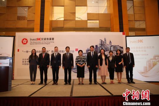 香港投资推广署助理署长:内蒙古企业可借香港走出去