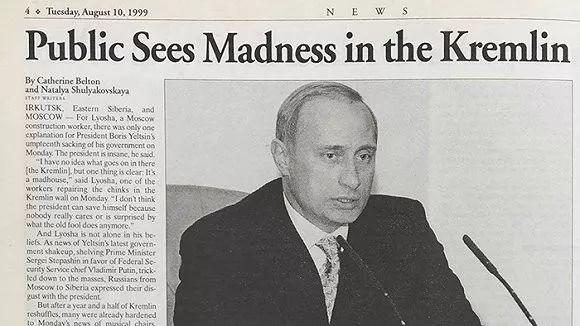 20年前,俄罗斯人问:普京是谁?