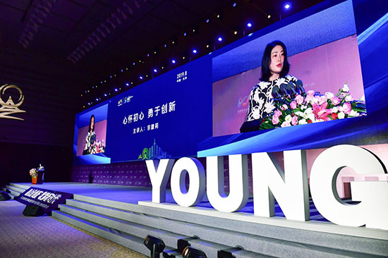 宗馥莉:企业创新的核心动力来自消费者