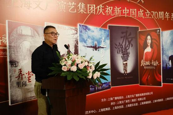 上海文广演艺集团推庆祝新中国成立70周年系列展演