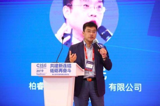 对话柏睿数据刘睿民:坚持做数据库的基础研究