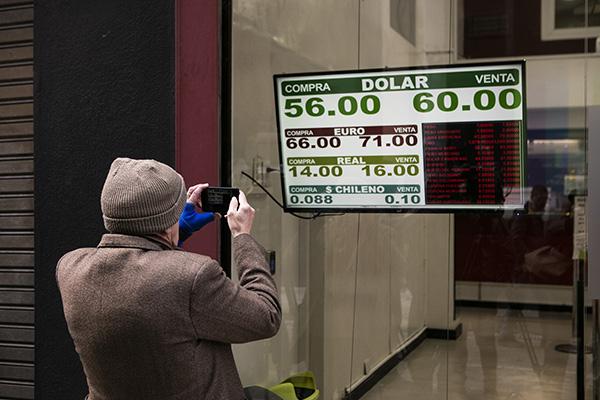 阿总统初选大败货币暴跌 巴西总统:别成委内瑞拉|阿根廷总统|委内瑞拉