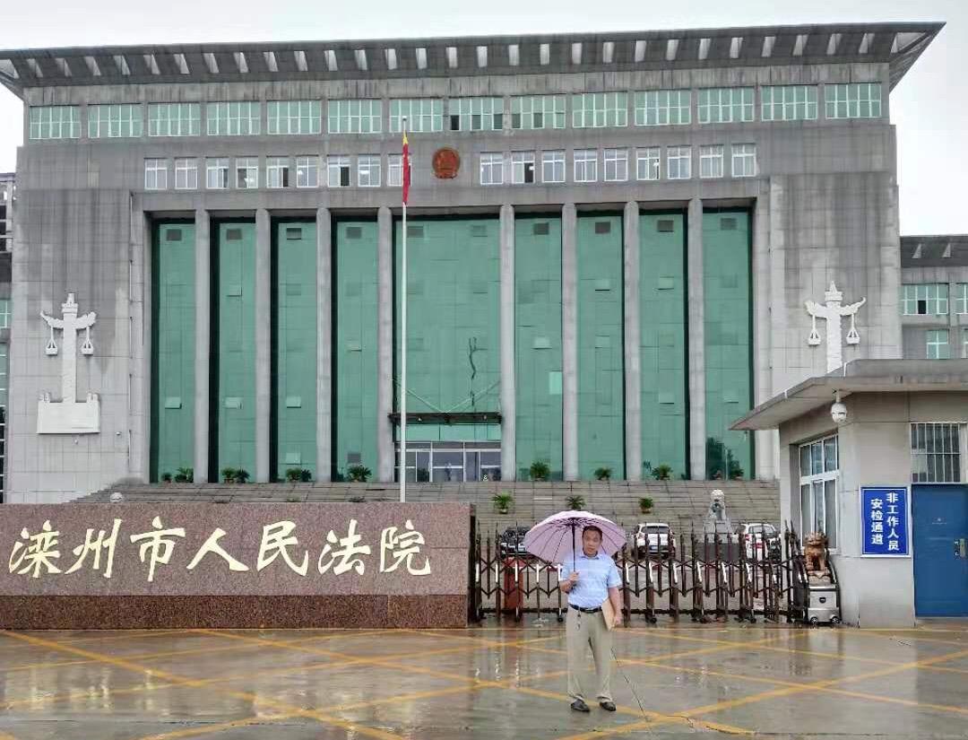 "<b>""举报红人""提552万国家赔偿 曾被关4年改判无罪|滦州</b>"