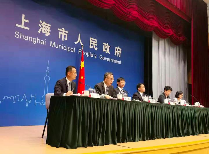 上海出台40项开放措施 进一步放宽服务业外资准入