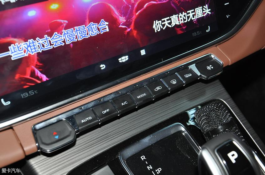 吉利博越PRO消息 将9月5日成都车展上市
