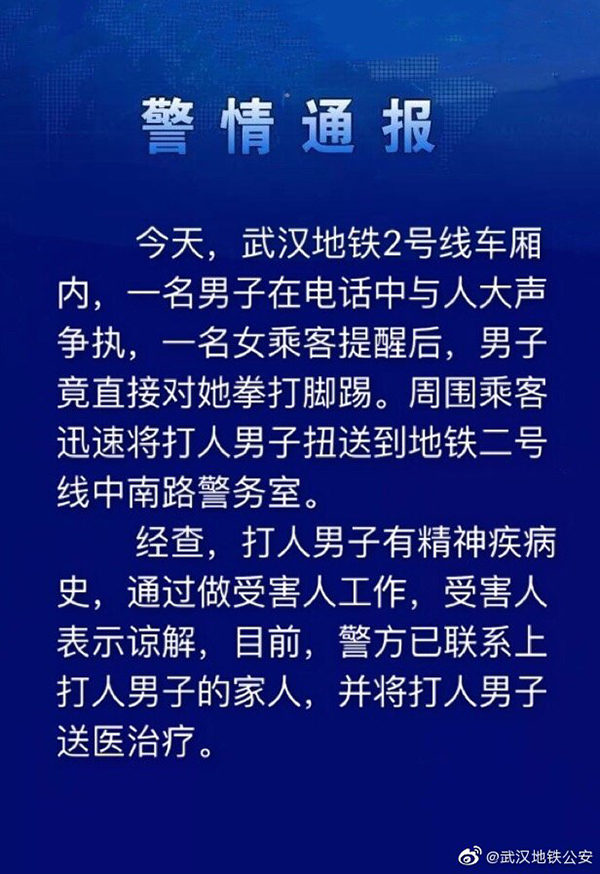 http://www.k2summit.cn/jiaoyuxuexi/932126.html