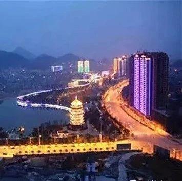 国务院、中央军委批复贵州建黔北机场