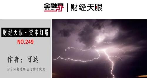 """叶简明落幕:华信国际或退市8万股东""""陪葬"""" 洛阳国资精准撤退"""