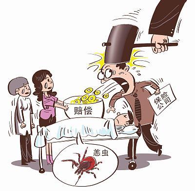 广州一市民被毒虫咬成恙虫病,保险公司拒赔