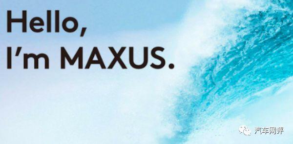 开创轻客新时代,迈克萨斯V90助力大通行天下