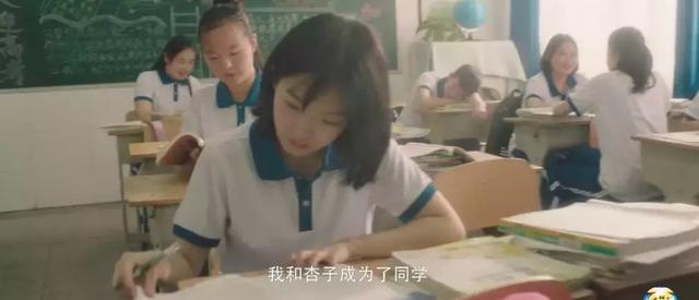 《小欢喜》的精英高中生活不写实?要找青春共鸣,应该看这部剧
