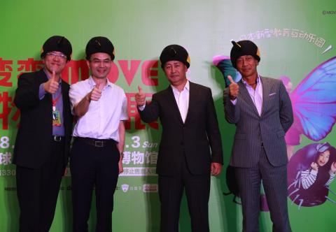 沉浸式互动展览 「变变变!MOVE生物体验展」暑期在沪开幕