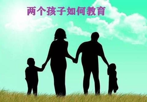 家里老大老二为啥性格差异大,是父母的教育方式有问题吗