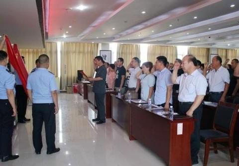 郸城县150名新任人民陪审员宣誓就职