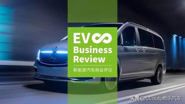 纯电动、空间足,奔驰下月将发布新款EQV,EQ系列再添新成员