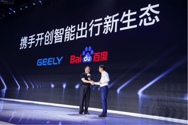 吉利与孙杨 中国力量崛起的代表