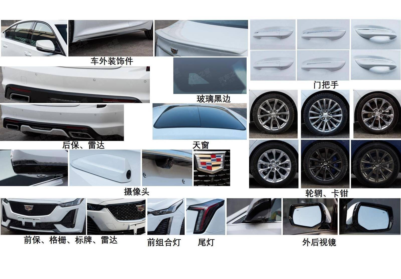 国产凯迪拉克CT5将亮相成都车展,预计11月上市
