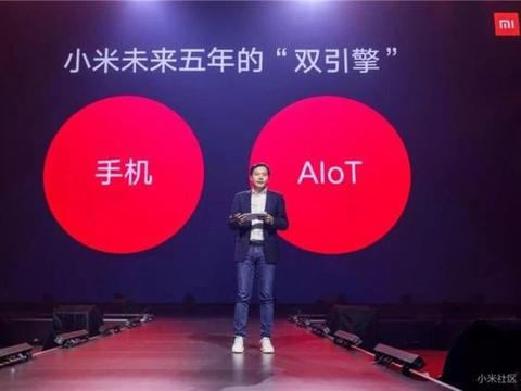AIoT战略初显成效,小米多款大家电产品上榜618畅销榜