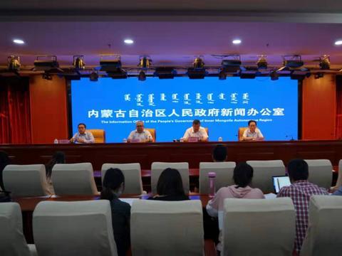 内蒙古绿色农畜产品展览交易会将在上海和广州举办