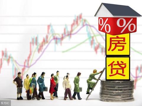 楼市主要风险在房贷上 高杠杆率购房时代不能继续下去了