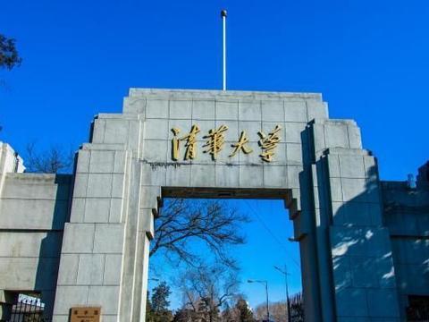 清华大学开学,3800余名新生报到,农村及贫困生源比例不到两成