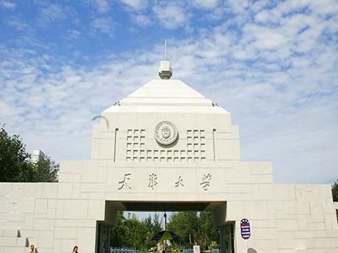 中国十大建筑学院排行榜,清华大学上榜、没想到最后一名是它!