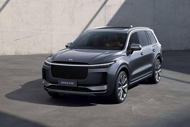 理想汽车 成立车和家金融科技公司 注册资本2000万元