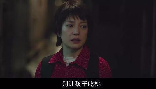 这部电影能让人灵魂战栗,瞬间明白失去亲人的痛