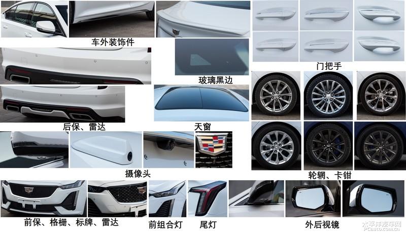 国产凯迪拉克CT5将于成都车展首发,新车11月上市
