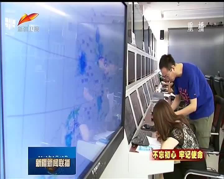陈春艳 追求精准预报的脚步永不停歇