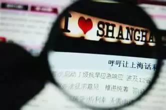 一句话让你知道方言有多拽,普通话VS北京话VS上海话