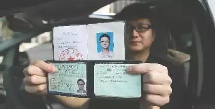 """A1、A2、A3、B1、B2驾驶证""""年审""""新规定"""