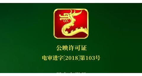 《战狼3》已取得龙标,赵文卓丁海峰参演
