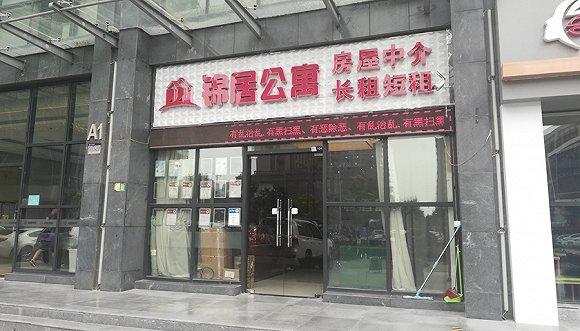 西安长租公寓市场:边洗牌边快跑 缺乏头部企业