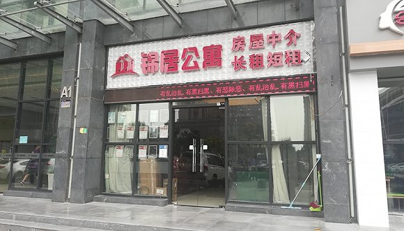 <b>西安长租公寓市场:边洗牌边快跑 缺乏头部企业</b>