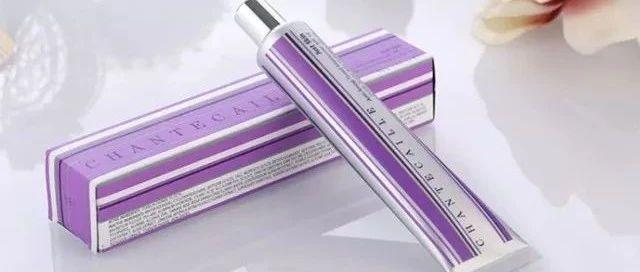 """【嘻哈优选】法国香缇卡""""小紫瓶"""",伪装素颜利器,养肤隔离就服它。"""