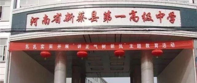 北大退档风波:补录考生班主任和省招办领导系同学