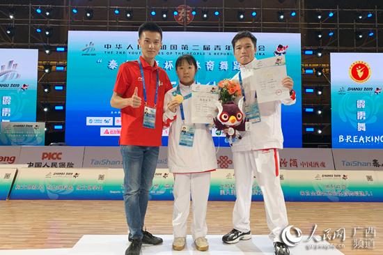 广西收获首枚青运会体育舞蹈金牌 李华艳街舞折桂