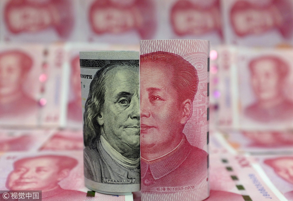 <b>美国推迟对中国加征关税 人民币大涨逾千点|关税|美国贸易代表</b>