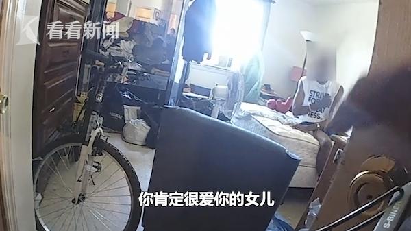 视频|中餐的诱惑!美国男子企图自杀 看到中餐放下刀