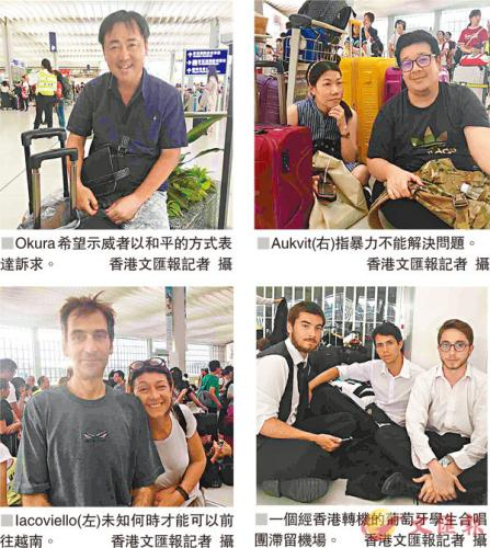澳洲籍患心脏病女士滞留香港 丈夫逝世却无法奔丧