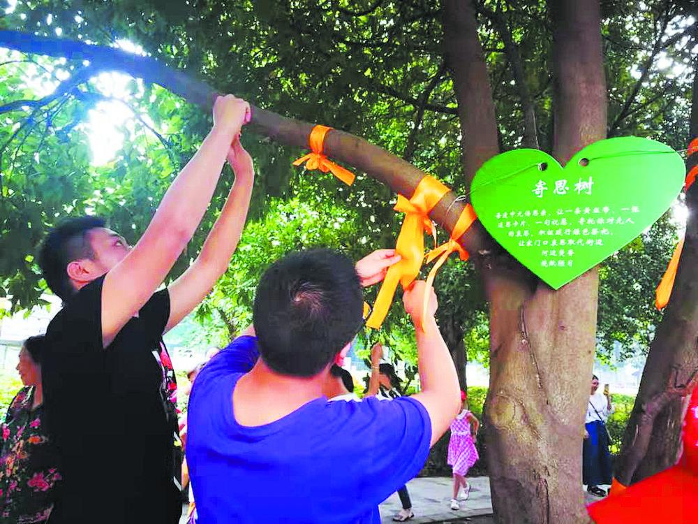 倡导中元节文明祭祀 天津将对违规烧纸者罚款2千|烧纸
