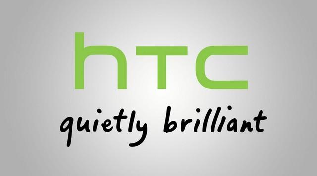 HTC第二季度财报:亏损缩减 不会放弃手机业务