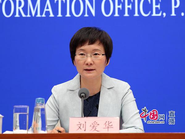 中国发布|国家统计局:7月进出口总额27382亿元 贸易顺差3103亿元